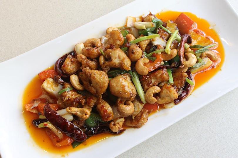 Come cucinare il pollo con friggitelli e anacardi for Cucinare friggitelli